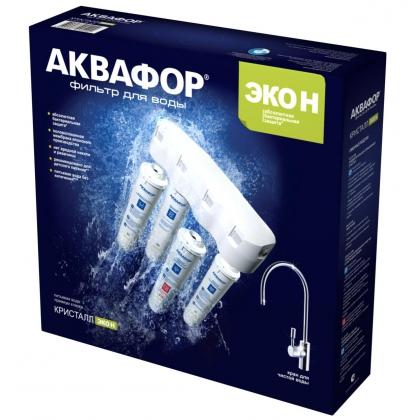 Фильтр проточный АКВАФОР Кристалл ЭКО Н (на базе Квадро)